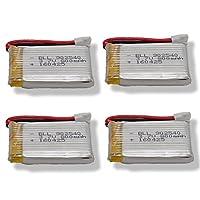 ドローン バッテリー SYMA X5SW X5 「3.7V 800mAh Lipo リポバッテリー 4個セット」 ※過充電保護機能付き [並行輸入品]