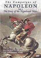 Campaigns of Napoleon 2 [DVD] [Import]