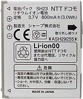シャープ NTT docomo 純正電池パック SH23(SH-07B,SH-08B,SH-09B,SH-01C,SH-02C,SH-04C,SH-08C,SH-11C)
