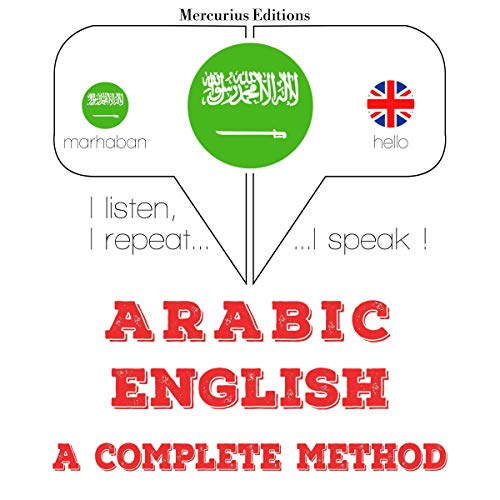 Arabic - English. a complete method cover art