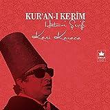 Kuran-ı Kerim Hatm-i Şerifi, No. 1