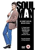 soul man [1986]