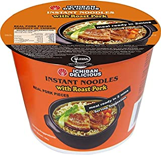 Wei Lih Ichiban Noodle Roast Pork 150gm MS (B07TK9TLXF) | Amazon price tracker / tracking, Amazon price history charts, Amazon price watches, Amazon price drop alerts