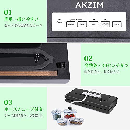 AKZIM 真空パック器 自動真空シーラー -80Kpa吸引力 フードシーラー 家庭用 業務用 専用袋対応 脱気密封 鮮度長持ち 大容量 ABS素材 ブラック 専用袋10pcs付属 専用カッター付き