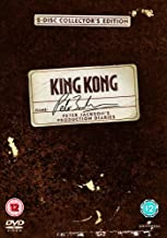 King Kong Production Diaries - DVD
