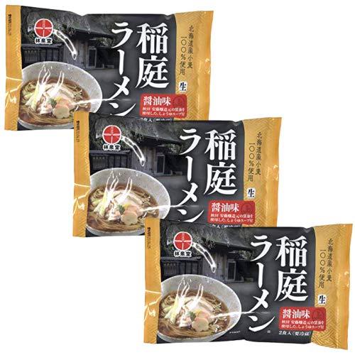 【林泉堂】秋田ご当地麺セット(2人前×3袋) (稲庭<生>ラーメン醤油)