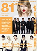 81JAPAN 2015 spring (ぴあMOOK)