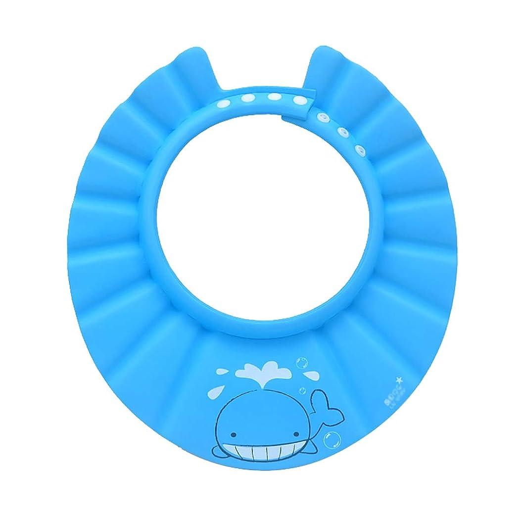 必要ばかげている振動する子供用シャンプーキャップ防水イヤーマフシャンプーアーティファクト入浴キャップ子供用防水キャップ4調整可能 (色 : 青)