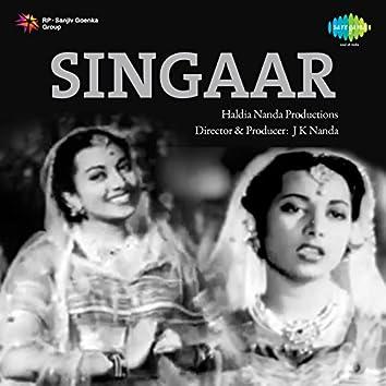 Singaar (Original Motion Picture Soundtrack)