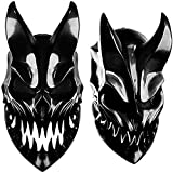 Halloween Mask - Slaughter To Prevail Mask - Mouth Can Move, Demon Slayer Mask for Music Festival, Halloween Cosplay Mask (Black-Halloween Mask)