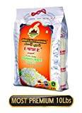 SHRILALMAHAL Empire Basmati Rice (Most Premium), 10 lbs / 180 oz