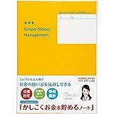 コクヨ ノート かしこくお金を貯めるノート LES-M103