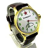 Military Raketa Comandirskie Limited Edition Mens Wrist Watch 17 Jewels USSR Rare