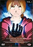 Fullmetal Alchemist : Brotherhood - Vol. 1 [Francia] [DVD]