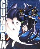 機動戦士ガンダムエピソードガイド (Vol.4)