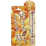 あんず本舗 杏すべすべスクラブ石鹸(100g)