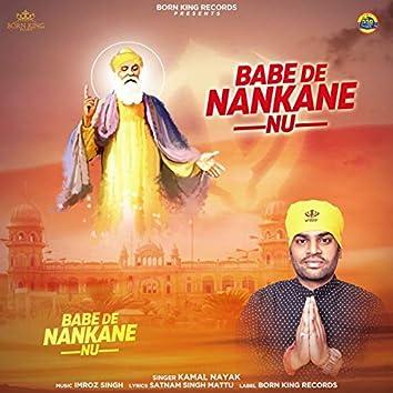 Babe De Nankane Nu