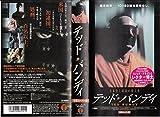 テッド・バンディ【字幕版】 [VHS] image