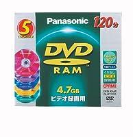 4.7GB DVD-RAM ディスク 5枚パック LM-AF120S5