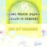 432HZ MUSIC JAPAN COVID-19 CONCERT LIVE AT NAGANO
