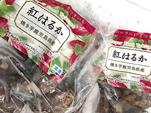 高級 冷凍焼きいも スーパーフード 紅はるか 濃密 甘い 無農薬 鹿児島県産 大容量 (冷凍焼き芋3kg) おやつ 保存食 健康食 ダイエット ギフト