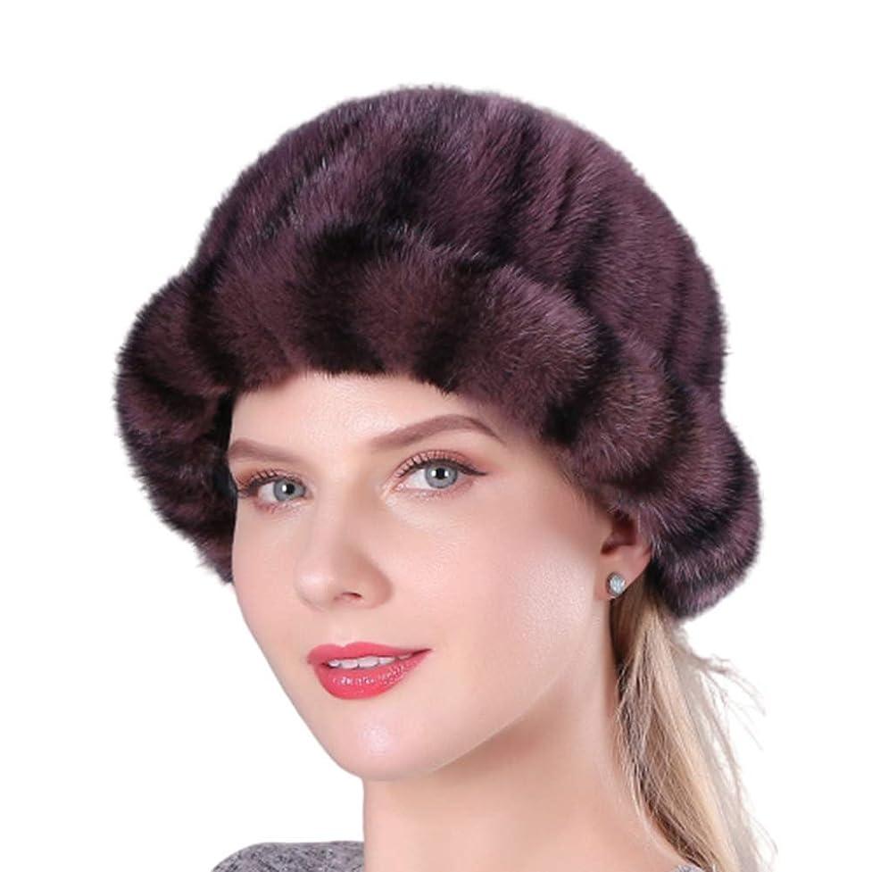 ハードサージ二女性の毛皮の帽子、ギフト用のエレガントな厚く暖かいビーニーと暖かいミンクの毛皮の帽子の帽子,B