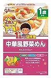 1歳からの幼児食 中華風野菜めん 220g