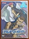 Get Ride!アムドライバー Vol.10[DVD]
