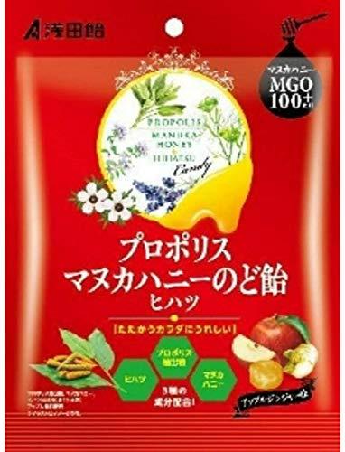 【4個セット】プロポリスマヌカハニーのど飴 ヒハツ 60g