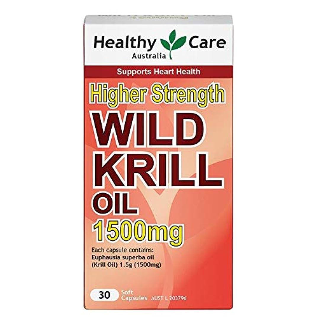 池正義信頼[Health Care]ワイルドオキアミオイル (30cap) Wild Krill Oil 1500mg [海外直送品]