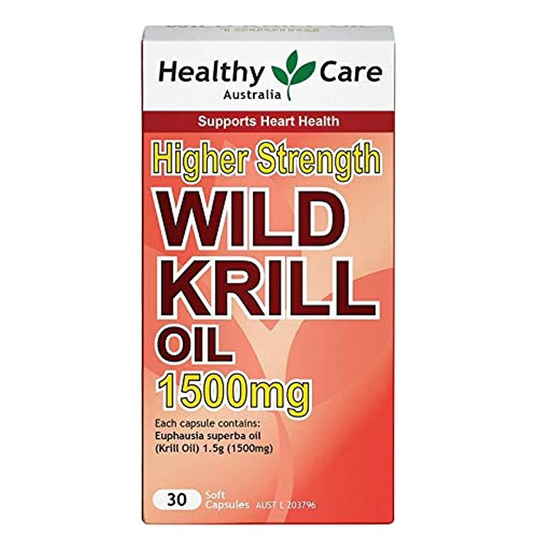 敬な縁広範囲に[Health Care]ワイルドオキアミオイル (30cap) Wild Krill Oil 1500mg [海外直送品]