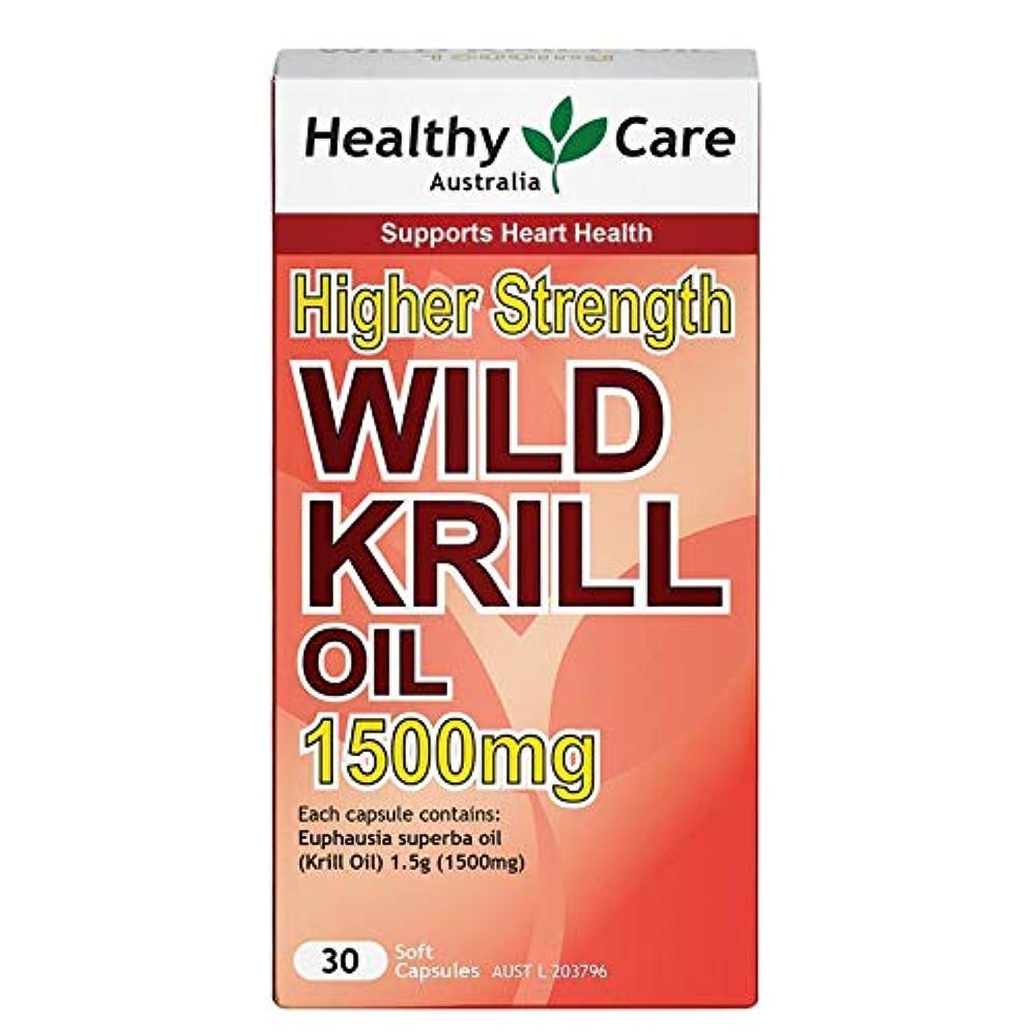 崩壊アトム黒くする[Health Care]ワイルドオキアミオイル (30cap) Wild Krill Oil 1500mg [海外直送品]