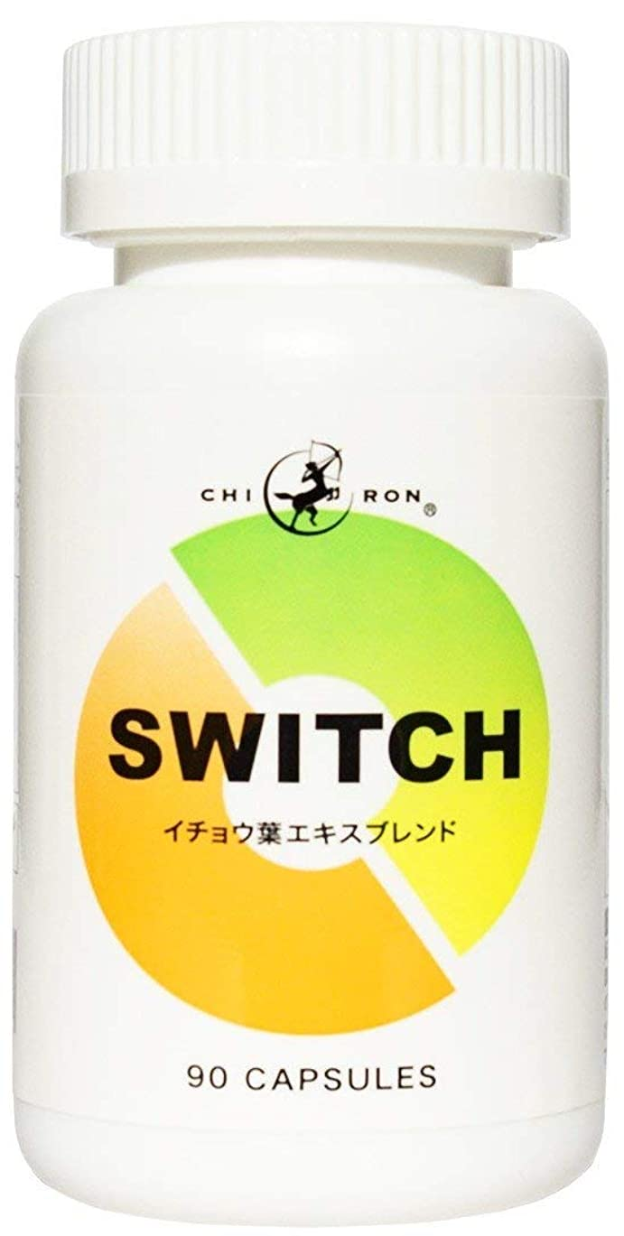 分岐する進捗物足りないキロン SWITCH (スウィッチ) 90カプセル ver.3