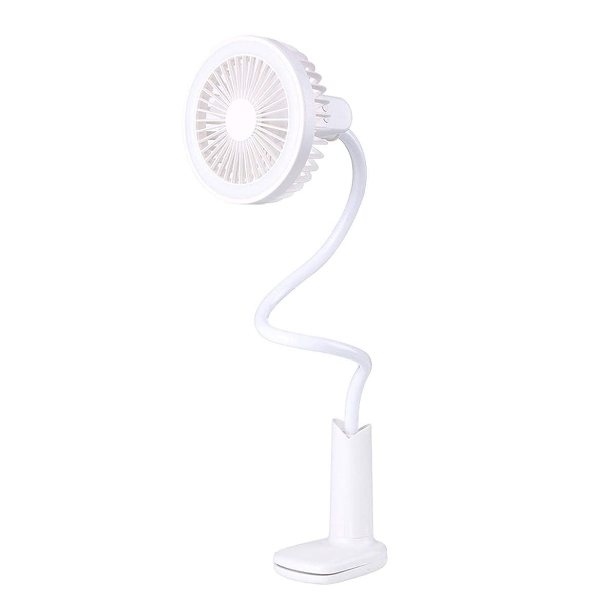 Beauty-inside Portable USB Fan Flexible with LED Light Speed Adjustable Cooler Mini Fan Handy Small Desk Desktop Cooling Fan for Office,White