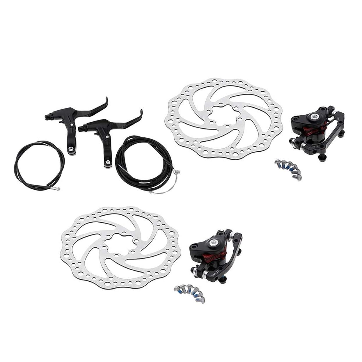 レルム細胞迫害するD DOLITY 自転車 メカニカル ディスクブレーキフロント リア 160mm ボルト ケーブル ユニバーサル