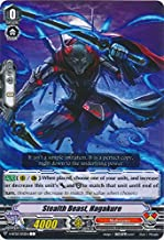 Cardfight!! Vanguard - Stealth Beast, Hagakure - V-BT03/072EN - C - Miyaji Academy Cardfight Club