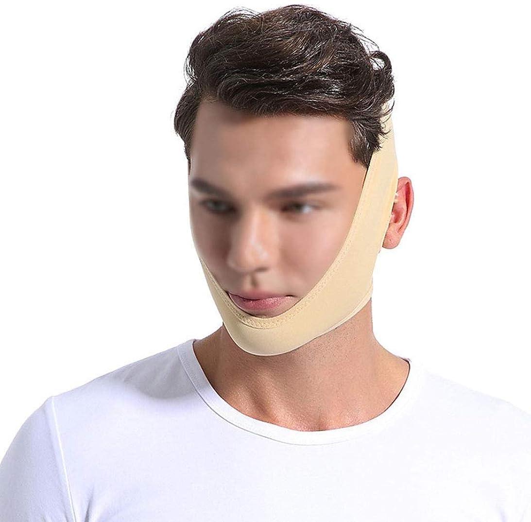 地平線テラスデンマーク語美容と実用的な医療ワイヤー彫刻後のリフティングマスクを再開し、男性と女性の顔の弾性包帯の帽子は小さなVフェイスの薄いフェイスマスクを結びました