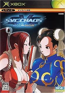 Xbox版 SNK VS.CAPCOM SVCCHAOS