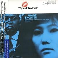 Speak No Evil (LP Miniature) [Import]