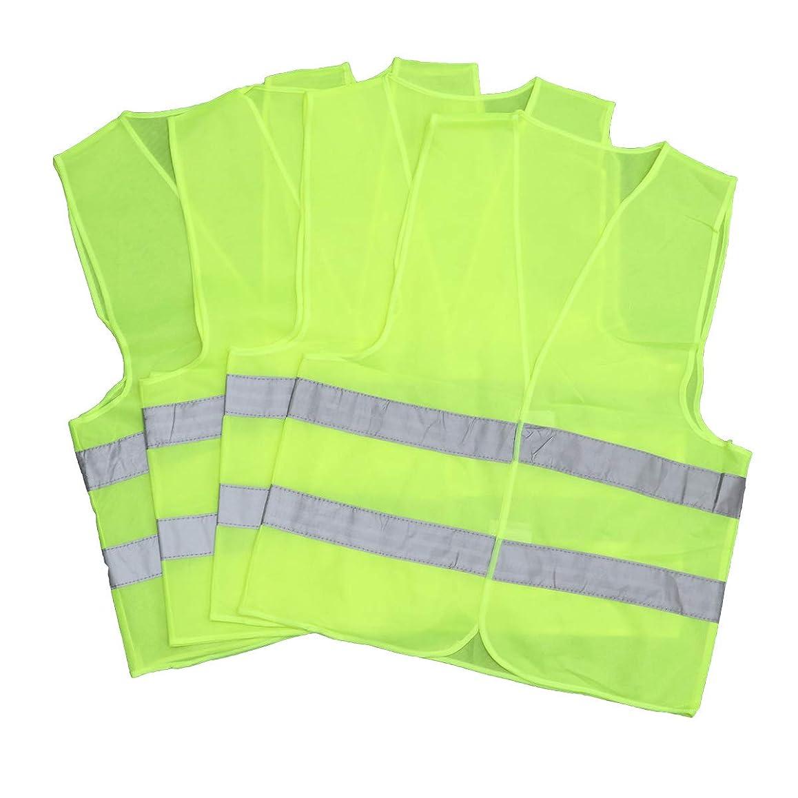 要求怠メンタリティLIOOBO 安全ベスト 高視認性サイクリング用ベスト反射性安全ベスト屋外工事用ジャケット安全道路交通衛生作業員