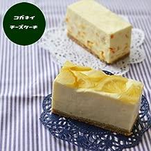 伊予柑ピール3個&ハニーレモン3個季節のケーキ詰め合わせ 6個入り