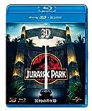 ジュラシック・パーク 3D+2D[Blu-ray/ブルーレイ]