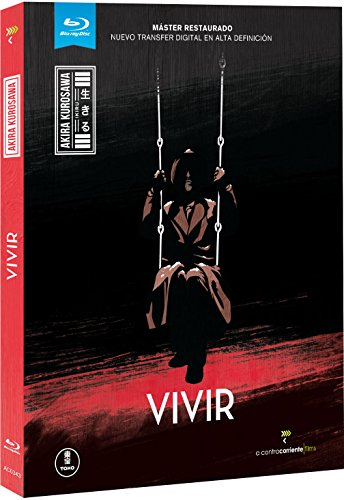 Vivir [Blu-ray]