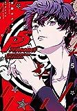 ペルソナ5 メメントスミッション 3 (電撃コミックスNEXT)
