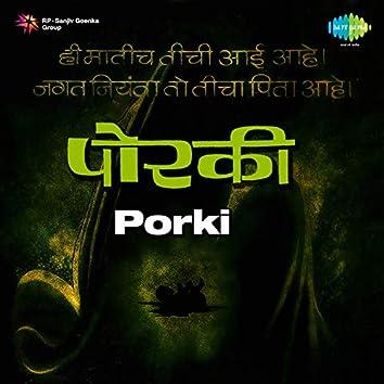 Porki (Original Motion Picture Soundtrack)