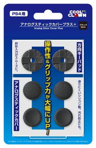 PS4/PS3/PSP/他ケース