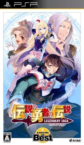 Densetsu no Yuusha no Densetsu: Legendary Saga (Kadokawa the Best) (japan import)