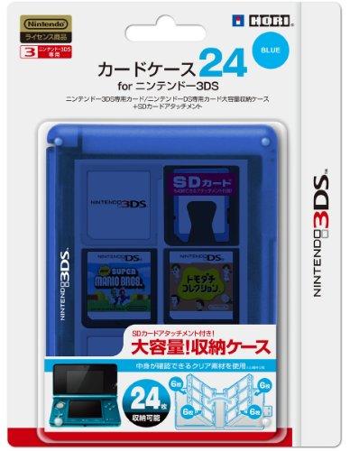 任天堂公式ライセンス商品 カードケース24 for ニンテンドー3DS ブルー