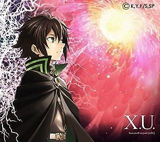 X.U./Scapegoat by Sawanohiroyuki Nzk (2015-05-20)