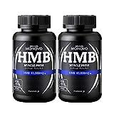 【筋肉の栄養補給】HMBマッスルプレス/HMBカルシウム1製品45,000mg含 2本(約60日分)